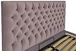 Кровать Richman Кембридж 140 х 200 см Missoni 021 С подъемным механизмом и нишей для белья Темно-розовая, фото 3