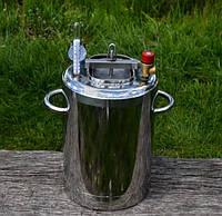 Автоклав  ЛЮКС - 14 для домашнего консервирования  из нержавеющей стали