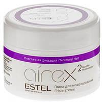 Estel Professional Глина Estel Professional Airex для моделирования причесок 65 мл (ESTLACL)