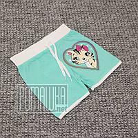 Детские р 110-122 3-6 лет летние трикотажные хлопковые шорты для девочки девочке лёгкие КУЛИР 4222 Бирюзовый
