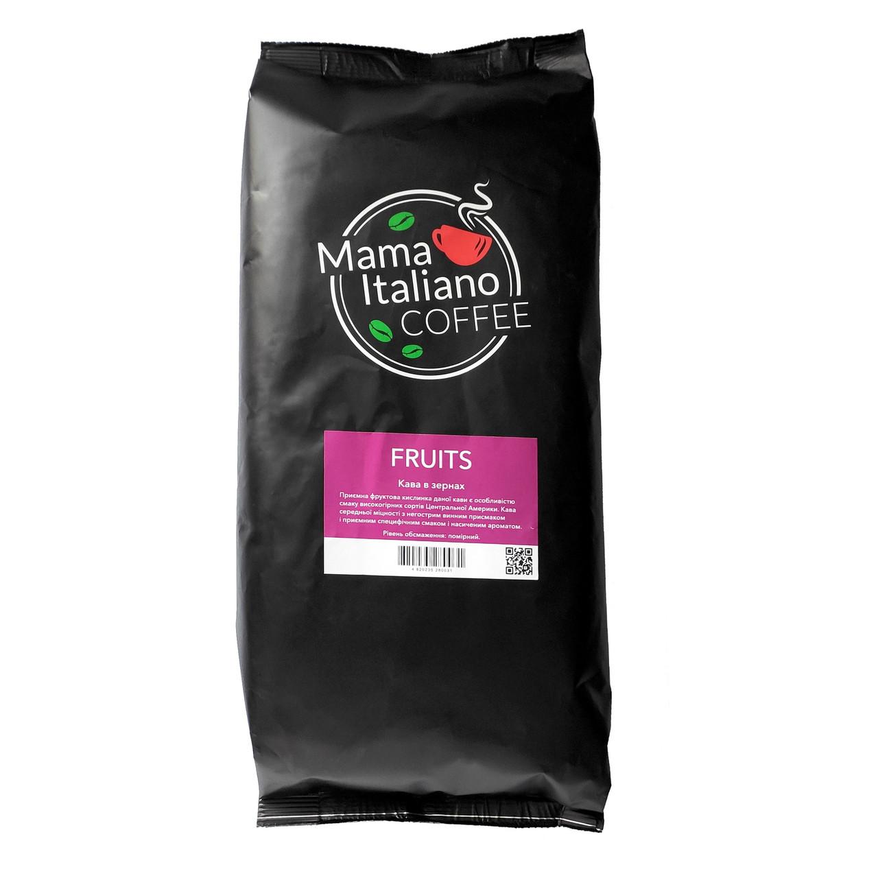 Кава Mama Italiano Coffee Fruits 1 кг. 10 шт/ящ