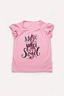 "Футболка для девочки ""Music is the voice of the soul"""