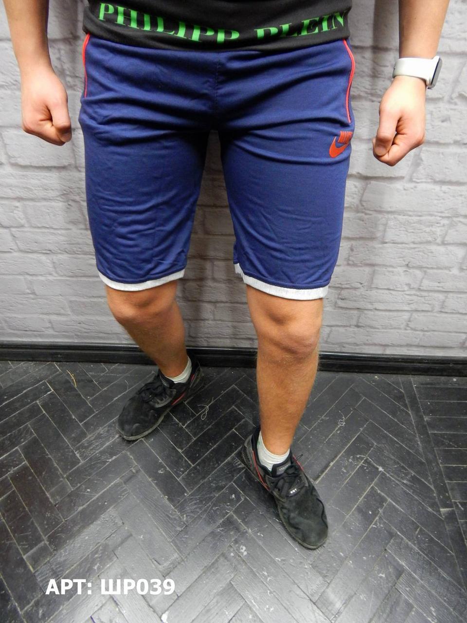 Мужские шорты Nike. Размеры: 46/48/50/52/54