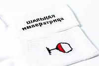 Носки Rock'n'socks Шальная императрица белые