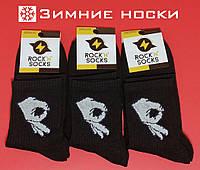 Носки Rock'n'socks Махровые Жесты ОК