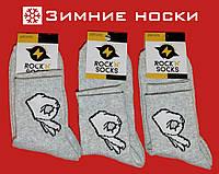 Носки Rock'n'socks Махровые Жесты ОК серый