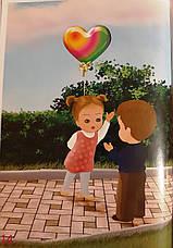 Молитва маленького серця. 50 дитячих історій. Частина 2 – Наталія Гунько, фото 3