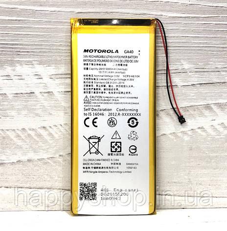 Батарея Motorola MOTO G4 Plus XT1640/XT1641 (GA40) оригинал, фото 2
