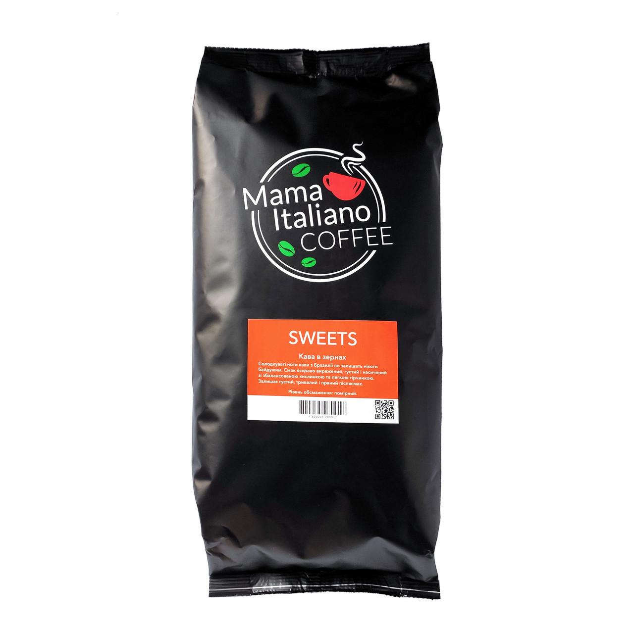 Кава Mama Italiano Coffee Sweets 1кг, 10шт/ящ