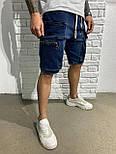 😜 Шорты - Мужские шорты синие с большими карманами, фото 2