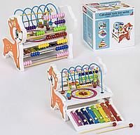 """Деревянная развивающая игра для детей """"Ксилофон-Счеты"""", модель C 39216, в коробке с разноцветным брускам."""