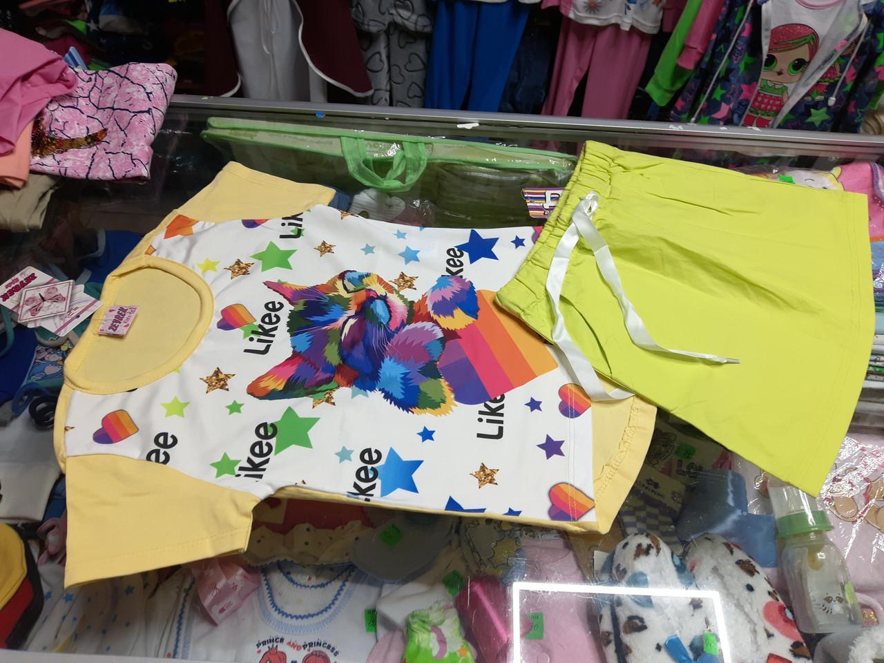 Костюм детский летний для девочки футболка likee и юбка р.104 - 128