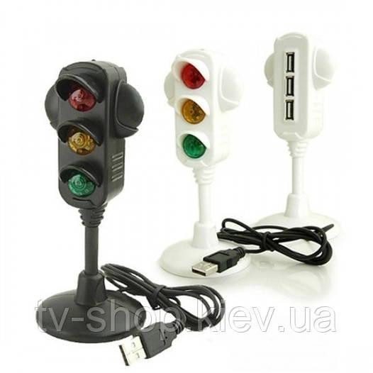 Светофор – USB HUB на 3 порта (белый)