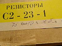 Резистор С2-23 -1 75 Ом 10%, фото 1