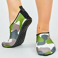 Обувь Skin Shoes для спорта и йоги Камуфляж PL-0418-BKG размер S-3XL-34-45 длина стопы 20-29см зеленый-белый-серый, фото 1