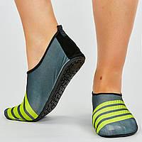 Обувь Skin Shoes для спорта и йоги PL-0417-Y размер S-3XL-34-45 длина стопы 20-29см серый-салатовый, фото 1