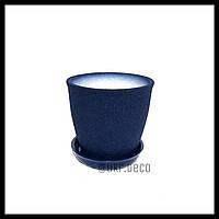 Горшок для фиалки керамический шелк синий, 0.6 литра