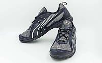 Кроссовки спортивные повседневные PM T1-MIX размер 40-46 черный-серый