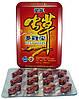 Чунцао Добянь Бао (Best Whips) - натуральний препарат для чоловічого здоров'я 12 шт.