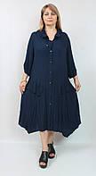 Легкое удобное платье свободного кроя Darkwin Турция рр 52-62