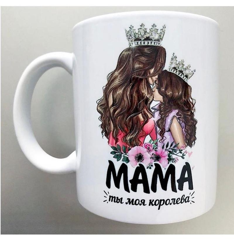 Кружка для мамы. Мама, ти моя королева
