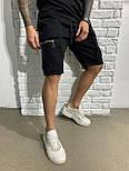 😜 Шорти - Чоловічі шорти чорні з блискавкою на кишені, фото 3