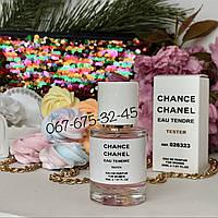 Тестер Chanel Chance eau Tendre Духи женские Концентрат Шанель Шанс Тендер туалетная вода Парфуми Tester