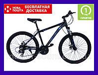 Велосипед 26 дюймов Unicorn Rocket хардтейл мтб спортивные велосипеды