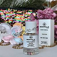 Тестер Montale Dark Purple Духи женские Концентрат Монталь Дарк Перпл женская туалетная вода Парфуми Tester