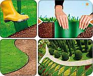 Бордюр газонный волнистый /коричневый/ 20 см x 9 м Качество ЕС, фото 4