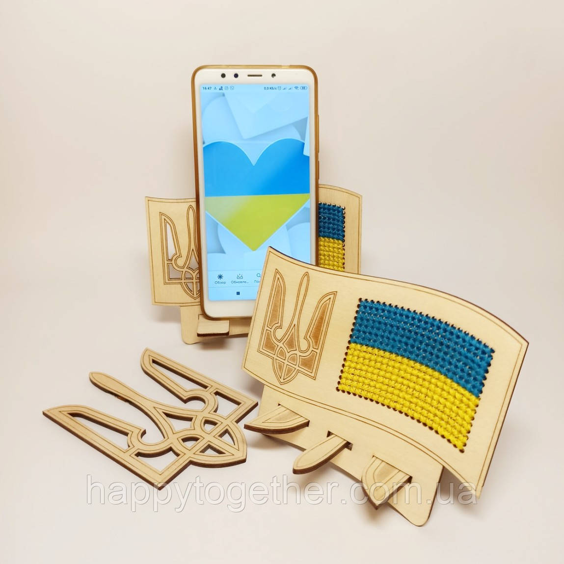 """Деревянная подставка под телефон под вышивку (набор с нитками) """"Украина"""""""