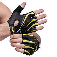 Перчатки для фитнеca HARD TOCH FG-006 (PVC, PL, открытые пальцы, р-р S-XL, черный-желтый), фото 1