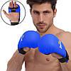 Перчатки для каратэ MATSA, Zelart MA-0010 (PU, р-р S-XL, манжет на резинке, цвета в ассортименте)