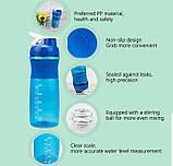 Бутылка для воды 750мл, фото 4