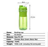 Бутылка для воды 750мл, фото 5
