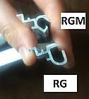 Ригель блокирующий для роллеты Alutech артикул RG4, фото 3