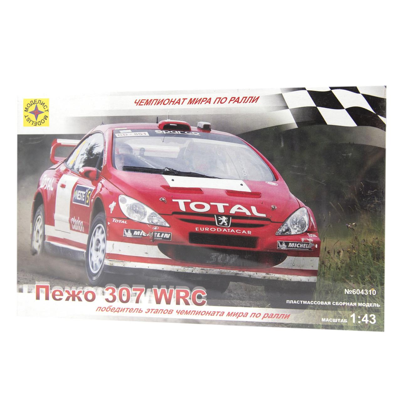 """Збірна модель - Автомобіль """"Пежо 307 WRC"""" (1:43), пластик (604310)"""