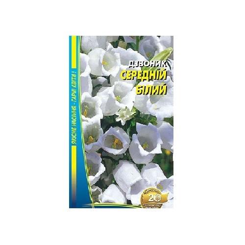 """Семена """"Колокольчики средние белые"""", 0,2 10 шт. / Уп."""