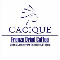 Кофе Касик (Cacique) растворимый 200 гр