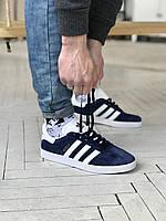 Стильные кроссовки Adidas Gazelle Blue / Адидас газели синие, фото 1