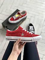Стильные женские кеды Converse / Конверс красные
