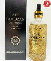 Сыворотка-масло для лица  GOLDZAN 24K Ampoure 99,9 % Pure Gold Maison антивозрастное c чистым золотом GZAN 135