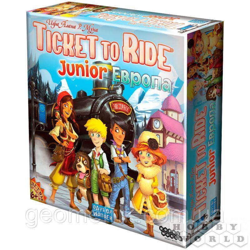 """Настольная игра """"Ticket to Ride Junior: Европа"""""""