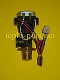 Трехходовой клапан (кран) 30004815B (AAVC9EX00008A) Navien Ace ATMO 13-24kw, TURBO 13-40kw, TURBO Coaxial, фото 2