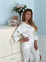 Турецкий белый спортивный костюм RAW