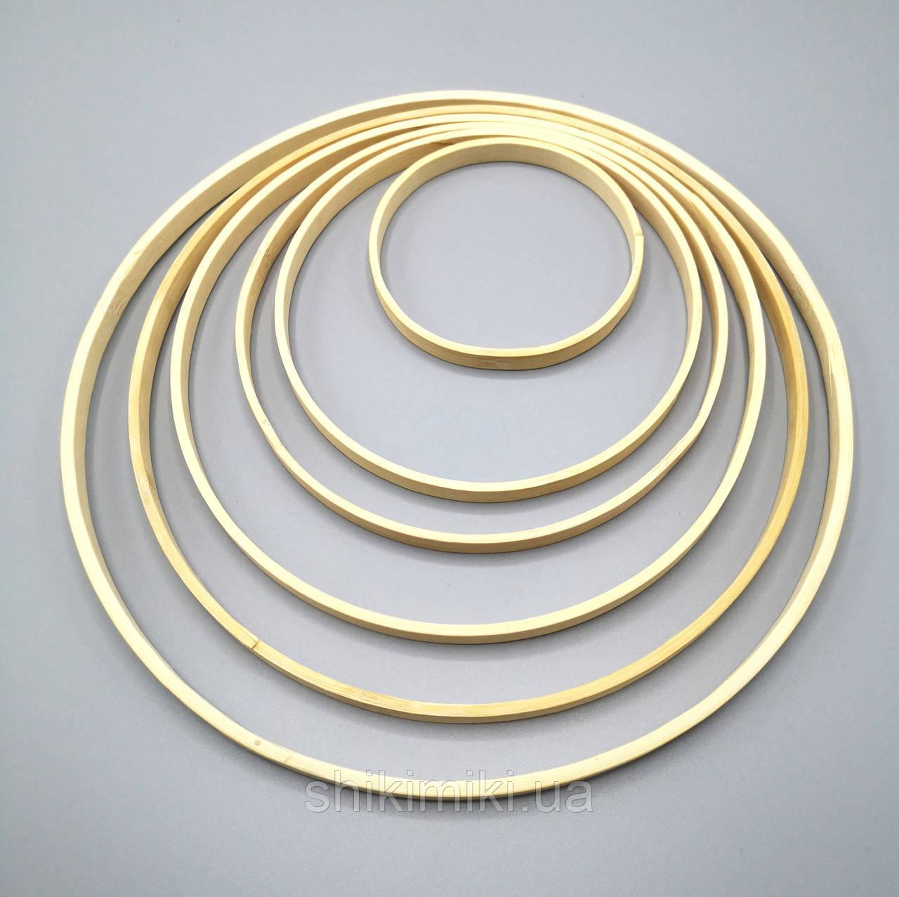 Кольцо бамбуковое для макраме,20 см