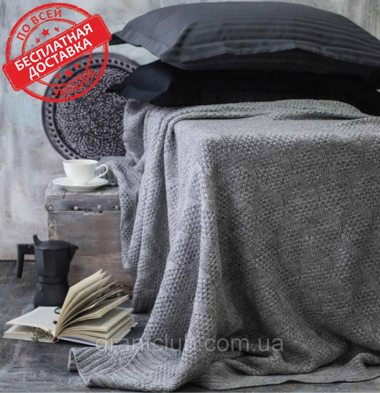 Покрывало вязаное ИНСТА 220х240 серое Vividzone (бесплатная доставка)