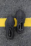 Стильні кросівки Adidas Yeezy Boost 350 V2 Black REFLECTIVE (Адідас Ізі Буст 350 РЕФЛЕКТИВ), фото 6