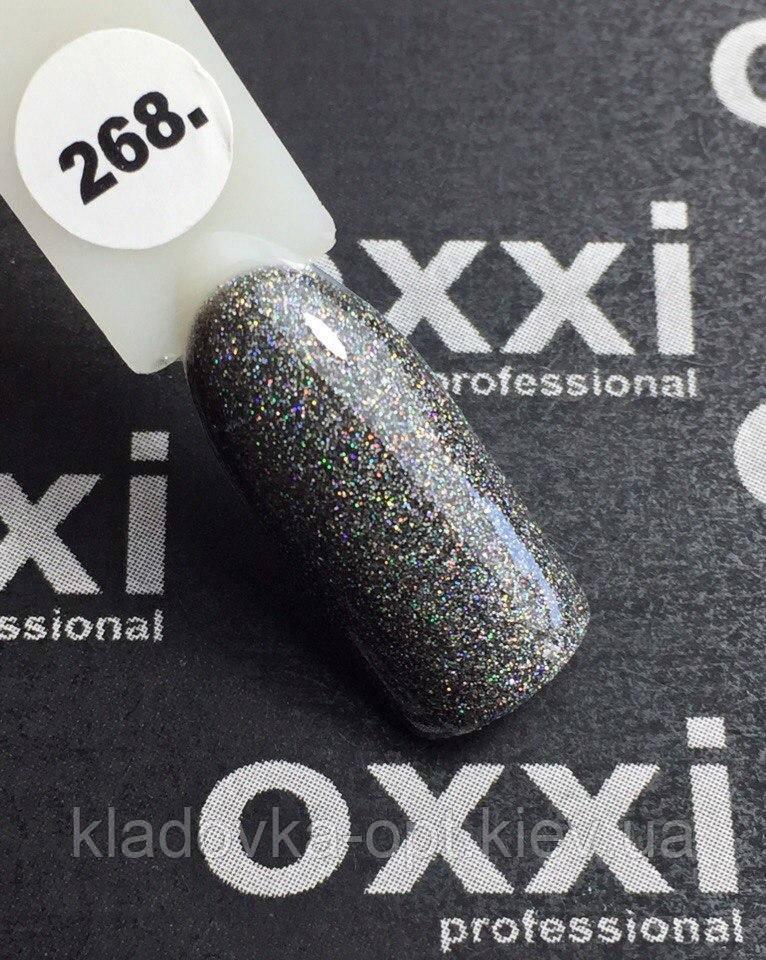 Гель-лак OXXI professional №268 (графитовый с микроблеском)
