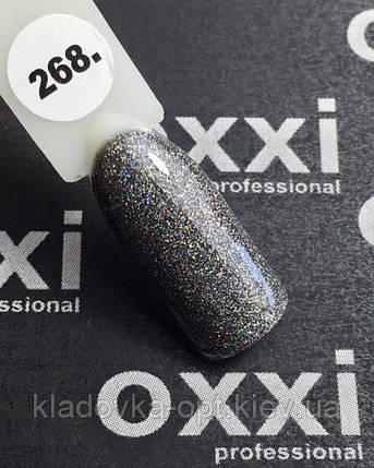 Гель-лак OXXI professional №268 (графитовый с микроблеском), фото 2